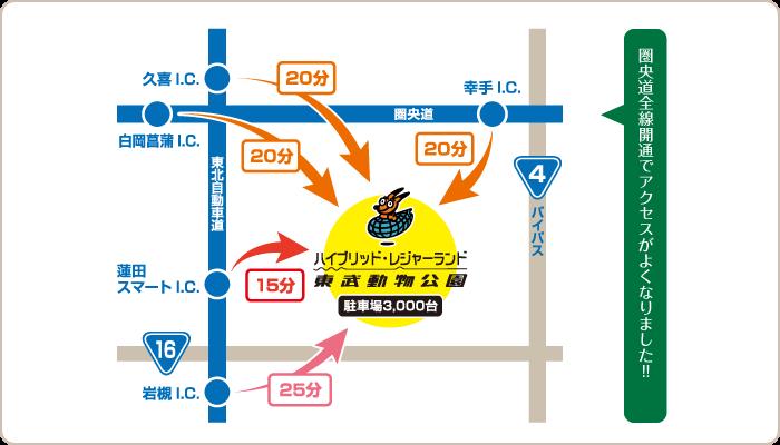 東武動物公園への地図